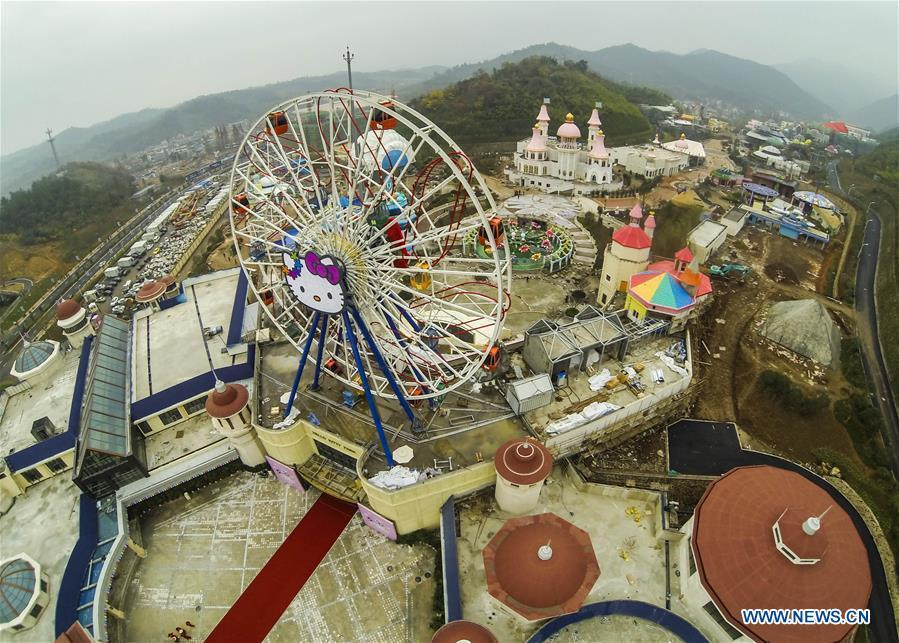 This aerial photo taken on Nov. 28, 2014 shows a newly-completed Hello Kitty theme park in Anji, east China\'s Zhejiang Province. China is slated to become world\'s largest theme park market by 2020, when the number of tourists is expected to exceed 230 million, according to a fresh report by U.S. engineering firm AECOM. The number of tourists to Chinese theme parks have seen an average annual growth of 13 percent in the past decade, and reached 190 million in 2017. The number is expected to keep the double digit growth in the following years, according to the report. The report attributes the rapid growth to Chinese consumers\' rising income that sparks greater demands on leisure activities, as well as more convenient public transportation systems. (Xinhua/Xu Yu)