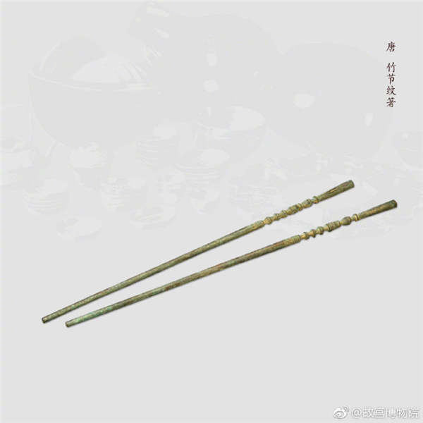 A pair of chopsticks with bamboo joint stripe, from the Tang Dynasty (618-907). (Photo/Official Weibo account of the Palace Museum)