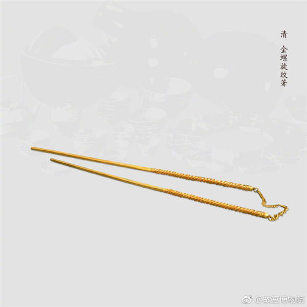 A pair of gold chopsticks with spiricle, from the Qing Dynasty. (Photo/Official Weibo account of the Palace Museum)