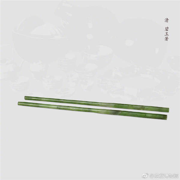 A pair of jasper chopsticks, from the Qing Dynasty. (Photo/Official Weibo account of the Palace Museum)