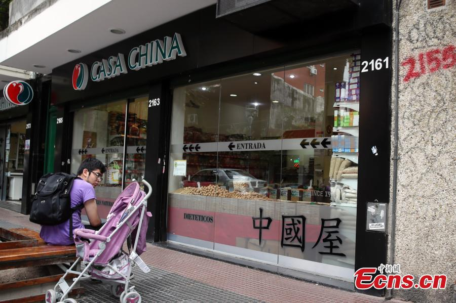 The photo taken on November 27, 2018 shows a shop at the Chinatown in Buenos Aires, capital of Argentina on November 27, 2018. The 13th G20 summit, under the theme of Building Consensus for Fair and Sustainable Development, will be held in the South American country from Friday to Saturday. (Photo: China News Service/ Sheng Jiapeng)