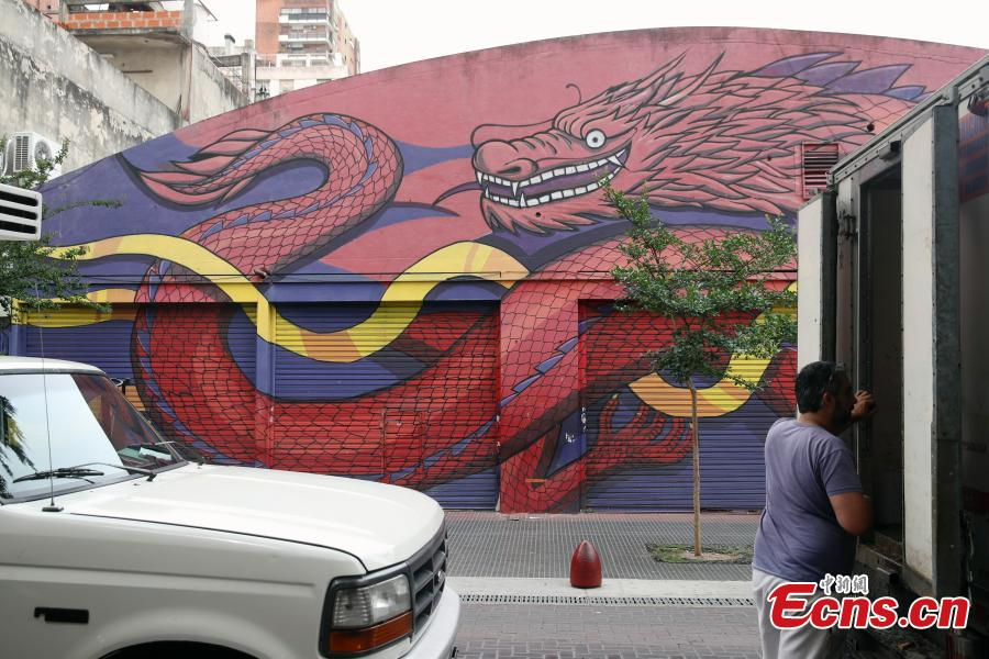 Image of a Chinese dragon is seen marked on a wall of a shop at the Chinatown in Buenos Aires, capital of Argentina. The 13th G20 summit, under the theme of Building Consensus for Fair and Sustainable Development, will be held in the South American country from Friday to Saturday. (Photo: China News Service/ Sheng Jiapeng)
