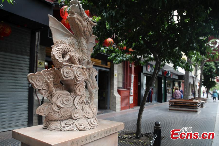 A sculpture of a dragon is seen at the Chinatown in Buenos Aires, capital of Argentina on November 27, 2018. The 13th G20 summit, under the theme of Building Consensus for Fair and Sustainable Development, will be held in the South American country from Friday to Saturday. (Photo: China News Service/ Sheng Jiapeng)