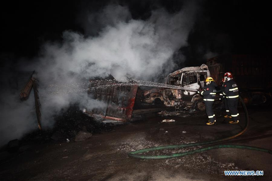 Photo taken on Nov. 28, 2018 shows the blast site near Shenghua chemical plant in Zhangjiakou City, north China\'s Hebei Province. The blast has killed 22 people and injured 22 others early Wednesday morning, local authorities said. (Xinhua)