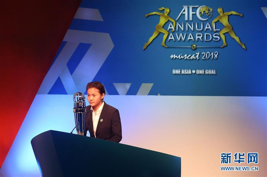 Wang Shuang from China speaks after winning the AFC Women\'s Player of the Year award at the AFC Annual Awards 2018 in Muscat, Oman, on Nov. 28, 2018. (Photo/Xinhua)