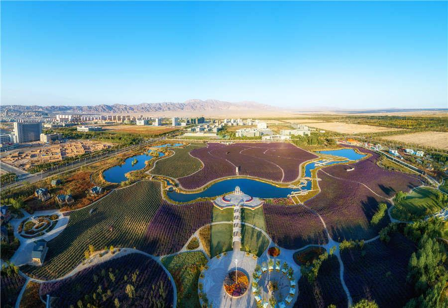 The Zijinyuan Scenic Spot in Jinchang city of Gansu Province. (Photo provided to chinadaily.com.cn)