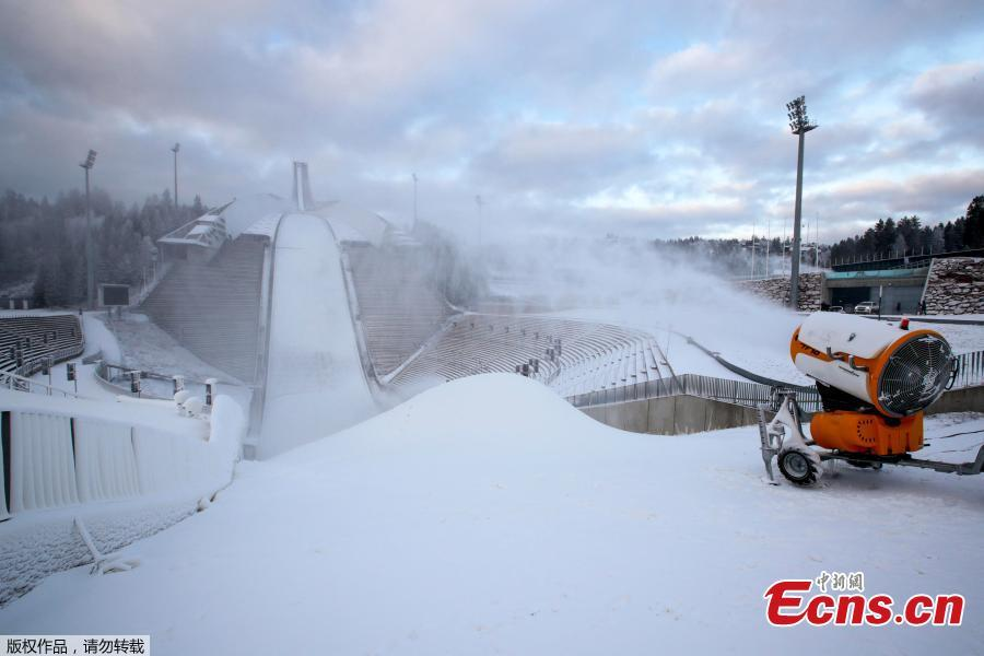 A snow cannon is seen at Holmenkollen Ski Jump in Holmenkollen National Ski Arena in Oslo, Norway November 28, 2018. (Photo/Agencies)