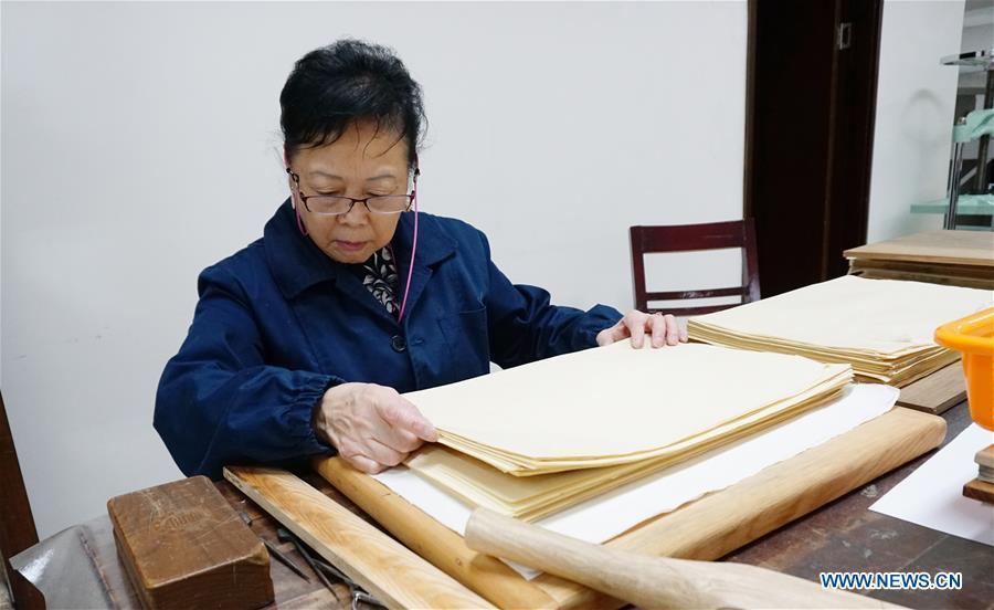 Yuan Dongjue, a \