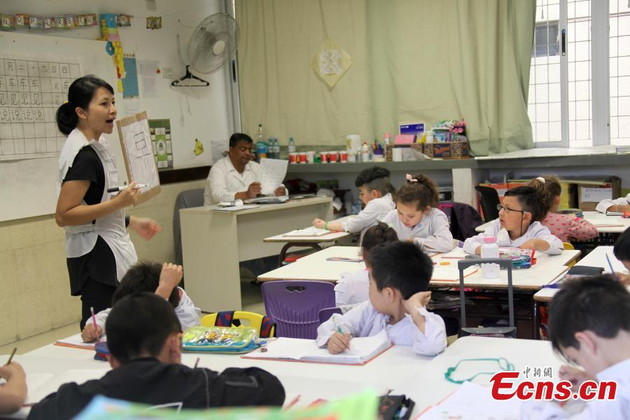 Children study in class at Argentina's only Chinese-Spanish bilingual public school in the country's capital Buenos Aires in November, 2018. With half of its students being Chinese, the institute features a kindergarten and a primary school. Every class of the school is allocated with a Spanish teacher and a Mandarin teacher. (Photo: China News Service/ Yu Ruidong)