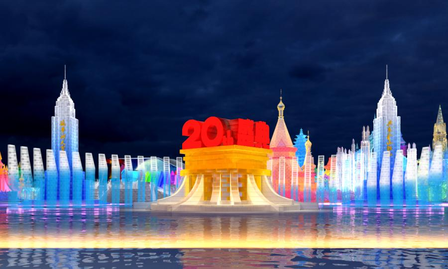The Harbin International Ice and Snow Festival will welcome its 20th anniversary ceremony on Jan. 5, 2019. (Photo provided to chinadaily.com.cn)  Winter has turned Northeast China into a world of ice. But local people are looking forward to more freezing days, as Harbin, the capital of Heilongjiang Province and renowned for its winter tourism, has started to build a park for its annual ice and snow festival.  The Harbin International Ice and Snow World is scheduled to open to visitors starting Jan 5 until the end of February.   The park recently released its design sketches for the upcoming festival, which will include famous traditional Chinese architecture, Gothic architecture and a king tower more than 40 meters high, all built with ice.