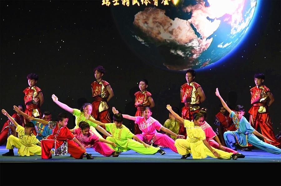 Mauritian students perform Chinese kung fu on Nov. 30, 2018. (Photo/Chinaculture.org)