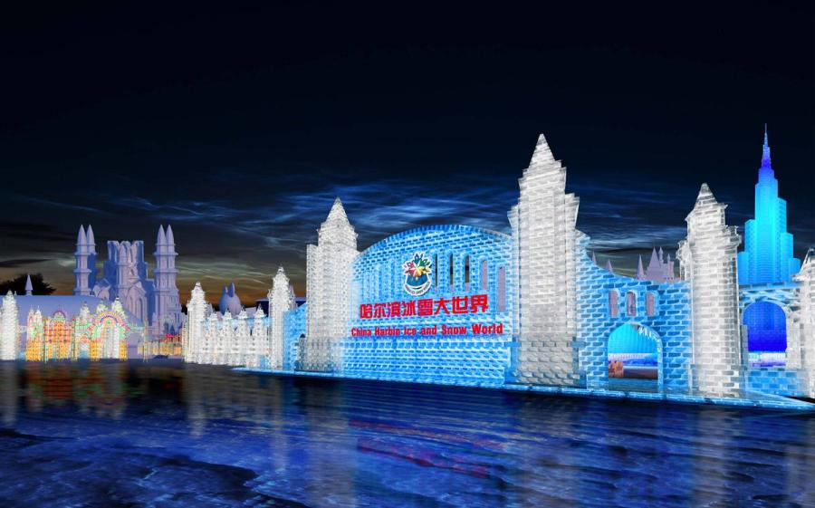 A design sketch for an ice building in the park. (Photo provided to chinadaily.com.cn)