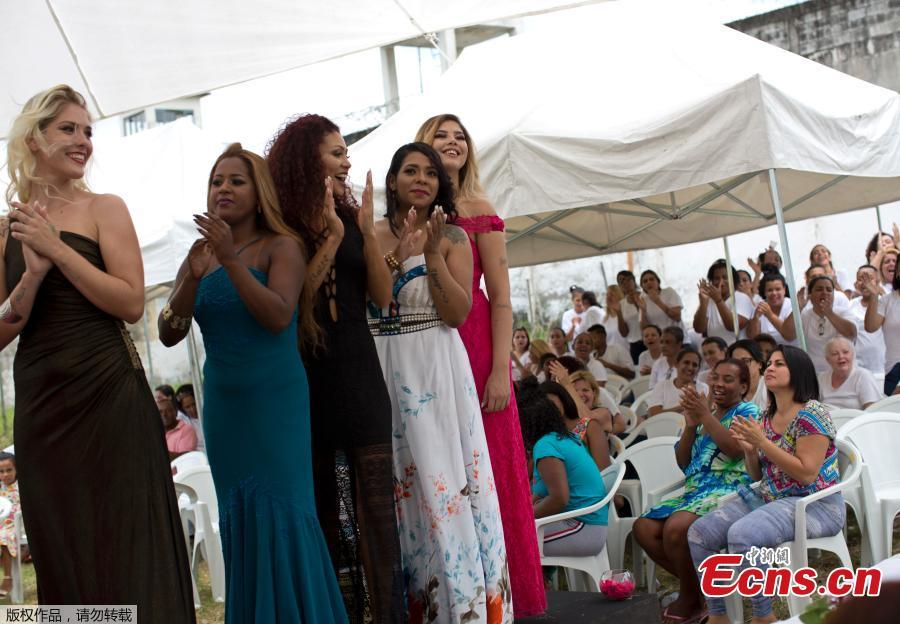 Inmates compete in the 13th annual Miss Talavera Bruce beauty pageant at the penitentiary the pageant is named for, in Rio de Janeiro, Brazil, Tuesday, Dec. 4, 2018. For the prisoners, the annual contest is a time to enjoy dressing up, temporarily forget life behind bars and enjoy visiting family, who are allowed to come.(Photo/Agencies)
