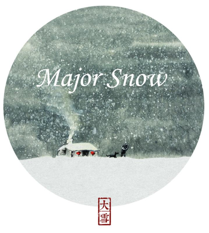 The traditional Chinese lunar calendar divides the year into 24 solar terms. Major Snow (Chinese: 大雪), the 21st solar term of the year, begins this year on Dec 7 and ends on Dec 21.  During Major Snow, the snow becomes heavy and begins to accumulate on the ground.The temperature drops significantly.  Here are six things you should know about Major Snow.