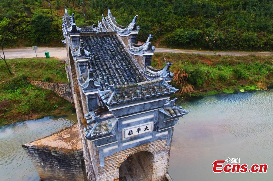 An aerial view of Taiping Bridge (Peace Bridge) in Longnan County, Jiangxi Province, Dec. 9, 2018. The double-layered stone bridge has two archways at the bottom and one on the top, a rare design. Built during the Ming Dynasty (1368-1644), the 50-meter-long bridge is now a cultural relic under national protection. (Photo: China News Service/Liu Zhankun)