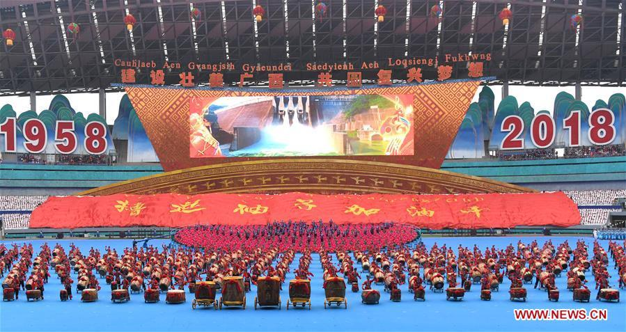 A grand gathering is held to celebrate the 60th anniversary of the founding of south China\'s Guangxi Zhuang Autonomous Region in Nanning, capital of Guangxi, Dec. 10, 2018. (Xinhua/Zhou Hua)