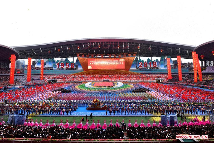 A grand gathering is held to celebrate the 60th anniversary of the founding of south China\'s Guangxi Zhuang Autonomous Region in Nanning, capital of Guangxi, Dec. 10, 2018. (Xinhua/Li Xin)