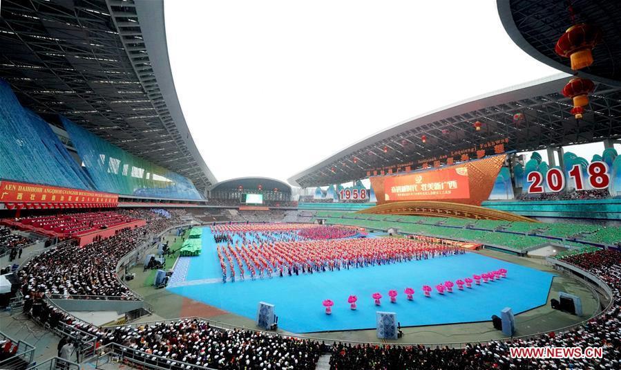 A grand gathering is held to celebrate the 60th anniversary of the founding of south China\'s Guangxi Zhuang Autonomous Region in Nanning, capital of Guangxi, Dec. 10, 2018. (Xinhua/Chen Jianli)