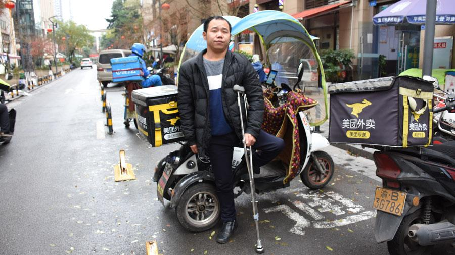 Chen Dengchao, 29, a delivery man in southwest China\'s Chongqing, stands in front of his electric tricycle. (Photo by Li Jiaqi for chinadaily.com.cn)  Chen Dengchao jumped from his electric tricycle and landed on his right foot, holding tightly a takeaway parcel. Aided by a crutch, he walked faster than many able-bodied people.  The 29-year-old in southwestern China\'s Chongqing city suffered poliomyelitis after he was born in Qiantang township, Hechuan district. Due to poor medical treatment, his left leg was disabled when he was 12.  After working as a repairman and a web manager, he became a delivery man in downtown Chongqing in September last year.