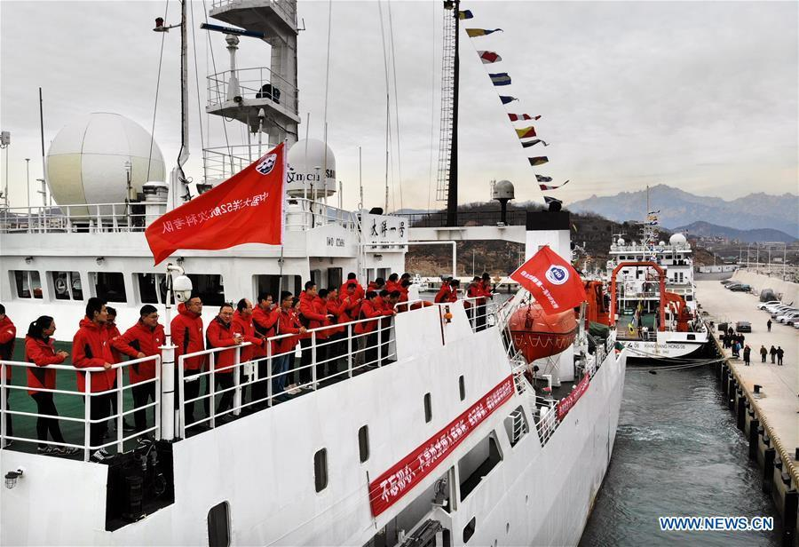 The Chinese research vessel Dayang Yihao (Ocean No.1) leaves Qingdao port of east China\'s Shandong Province Dec. 10, 2018 taking researchers on a 230-day scientific ocean expedition. (Xinhua/Li Ziheng)