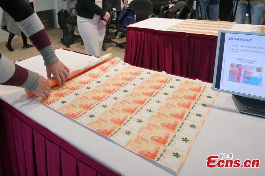 The new HK$1,000 banknotes are on show in Hong Kong, Dec. 11, 2018. The Hong Kong Monetary Authority and the three note-issuing banks announced that the 2018 new series HK$1,000 notes and HK$500 notes will be issued into circulation on Dec. 12 and Jan. 23 respectively. (Photo: China News Service/Zhang Wei)