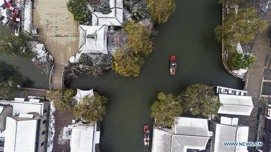 Photo taken on Dec. 11, 2018 shows the snow scenery of Taierzhuang, east China\'s Shandong Province. Parts of Shandong Province met snow on Tuesday. (Xinhua/Gao Qimin)