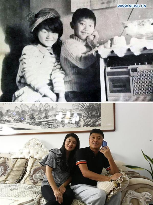 The upper part of this combo photo taken in 1985 shows eight-year-old Cui Bo (L) and her younger brother Cui Jian posing for a photo with a telephone model at home in Jiagedaqi District of the Greater Hinggan Mountains area, northeast China\'s Heilongjiang Province. At that time, they lived with their parents in a 48-square-meter bungalow and the heating solely depended on a home furnace in winter. The lower part of the combo photo taken by Wang Kai on Aug. 29, 2018 shows 41-year-old Cui Bo and her younger brother Cui Jian posing for a photo at home in Jiagedaqi District. The sister and the brother, who respectively reside in high storey residential communities, enjoy the centralized heating system in winter. (Xinhua/Wang Kai)