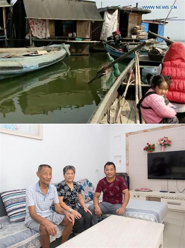 The upper part of this combo photo shows Wang Guibao\'s family used to live in a makeshift dwelling on a fishing boat in the Honghu Lake in central China\'s Hubei Province. The lower part of the combo photo taken by Xiong Qi in 2018 shows 41-year-old Wang Guibao (R) posing for a photo with his parents in their new apartment in Honghu City. Wang Guibao and his family bought a 113-square-meter apartment with the financial help from the local government. (Xinhua)