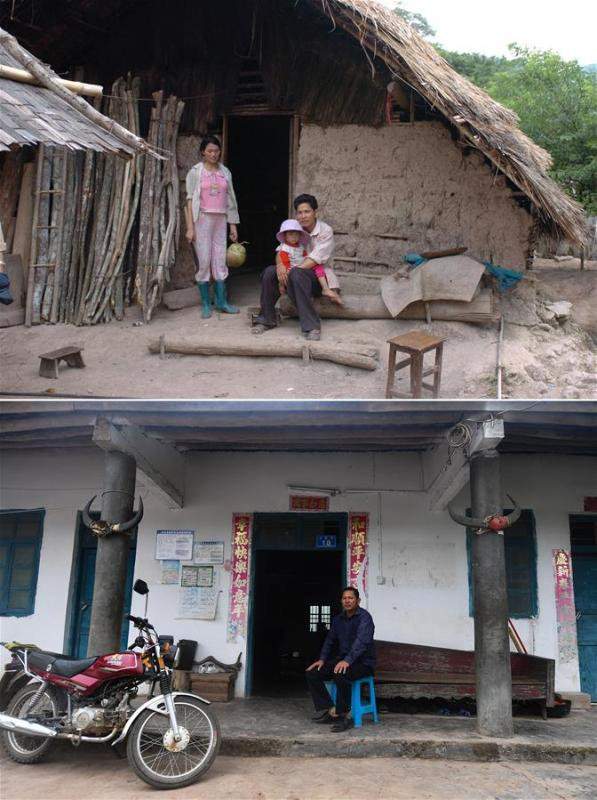 The upper part of this combo photo taken on May 25, 2005 by Jiang Enyu shows 28-year-old farmer Fu Wenjing posing for a photo with his family in front of their thatched roof house in Fanglao Village of Nankai Township in Baisha Li Autonomous County, south China\'s Hainan Province. The lower part of the combo photo taken by Yang Guanyu on March 8, 2018 shows 41-year-old Fu Wenjing sitting in front of his brick house. (Xinhua)