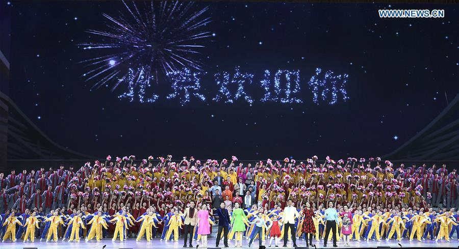 Performers put on a show during \