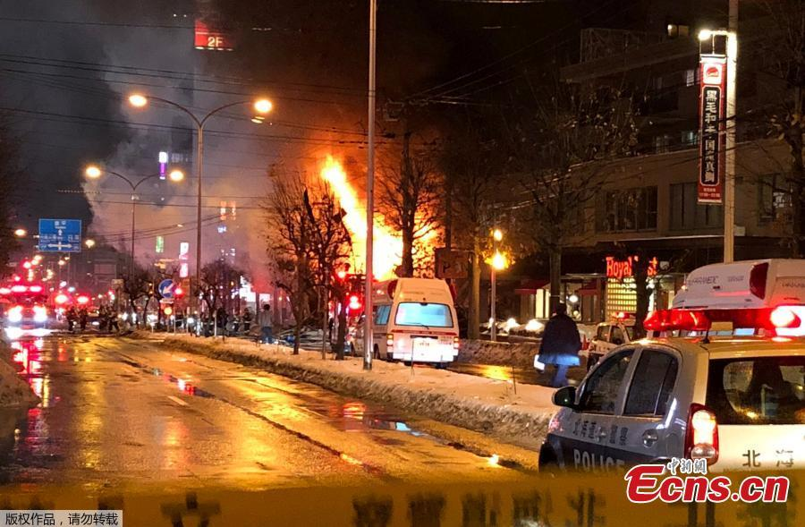 Dozens of people were injured Sunday in an explosion at an izakaya, or a Japanese-styled pub, in the city of Sapporo in Japan\'s northernmost Hokkaido prefecture, Dec.16, 2018. (Photo/Agencies)