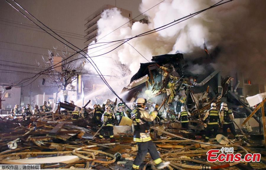 Firefighters work on site where a large explosion occurred at a restaurant in Sapporo, Japan, Dec.16, 2018. According to local media reports, an explosion that triggered a fire occurred at a restaurant in Sapporo in the evening. The cause of the explosion is still unknown. At least 20 people have been reported injured and taken to hospitals. (Photo/Agencies)