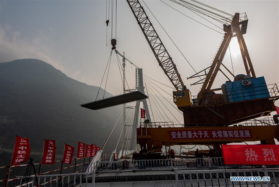 Photo taken on Dec. 16, 2018 shows the last bridge deck of the Xiangxi River Bridge being installed in Zigui County of Yichang City, central China\'s Hubei Province. The closure of the bridge with a 470-meter main span was finished on Sunday. (Xinhua/Zheng Jiayu)