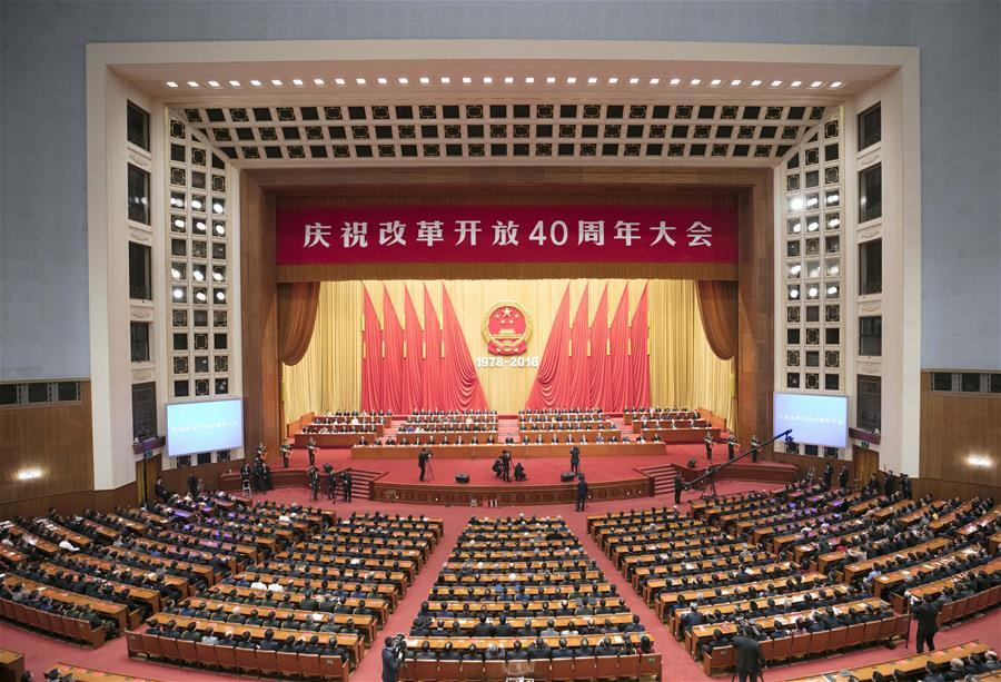 China holds a grand gathering to celebrate the 40th anniversary of the country\'s reform and opening-up at the Great Hall of the People in Beijing, capital of China, Dec. 18, 2018. (Xinhua/Wang Ye)
