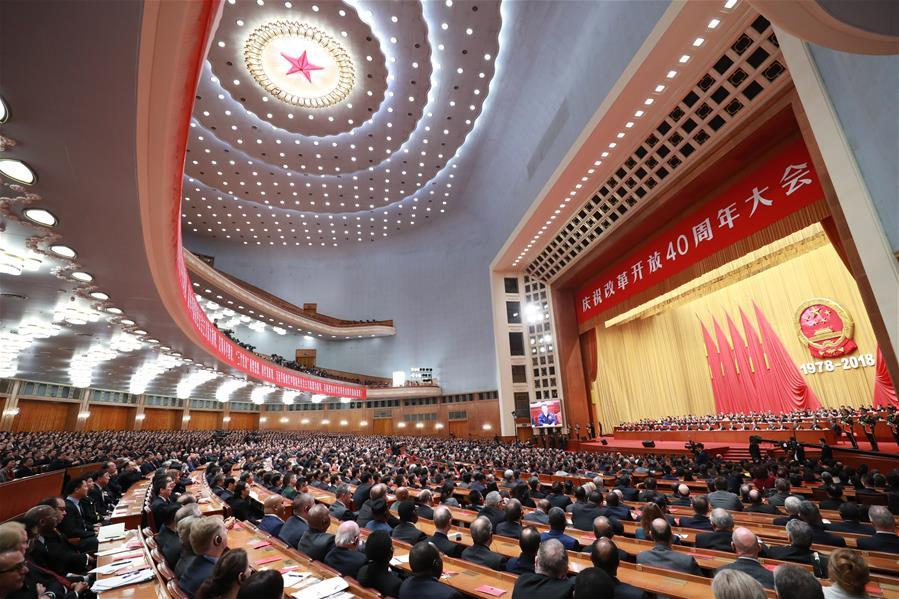China holds a grand gathering to celebrate the 40th anniversary of the country\'s reform and opening-up at the Great Hall of the People in Beijing, capital of China, Dec. 18, 2018. (Xinhua/Pang Xinglei)