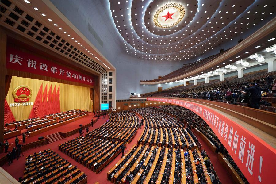 China holds a grand gathering to celebrate the 40th anniversary of the country\'s reform and opening-up at the Great Hall of the People in Beijing, capital of China, Dec. 18, 2018. (Xinhua/Yin Gang)
