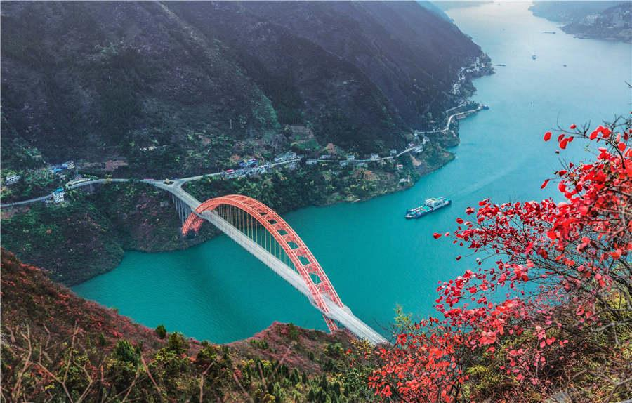 <?php echo strip_tags(addslashes(The Yangtze River Bridge (Photo provided to chinadaily.com.cn))) ?>
