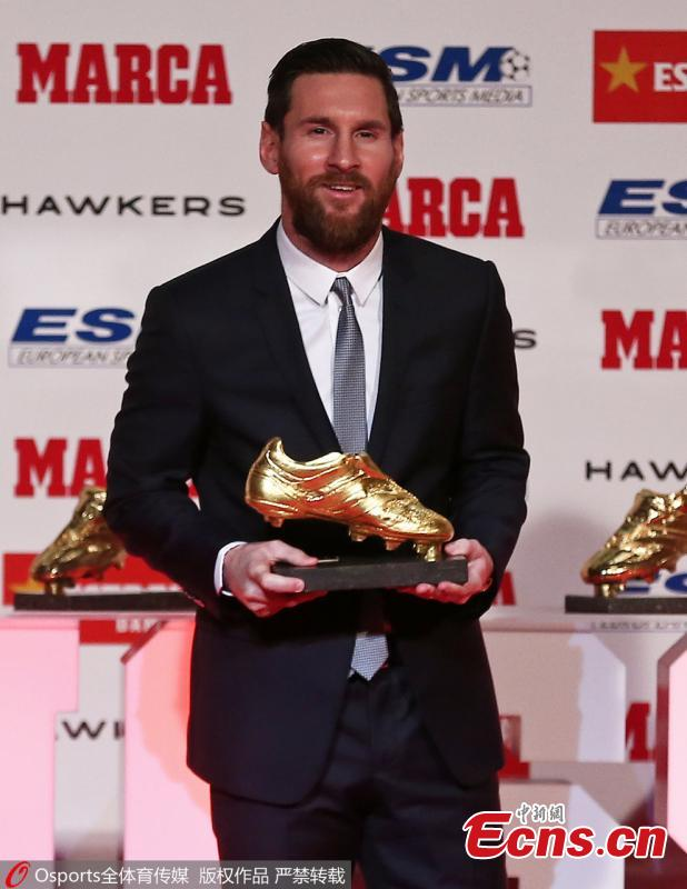 Lionel Messi is awarded the European Golden Shoe of the 2017/18 season in Barcelona, December 18, 2018. (Photo/Osports)