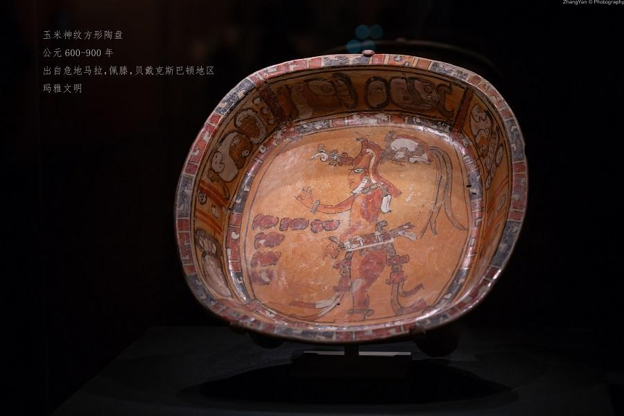 A piece of ancient Mayan art collection at the exhibition in Chengdu, Southwest China\'s Sichuan Province. (Photo provided to chinadaily.com.cn)