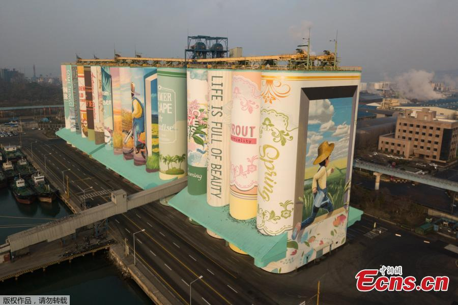 A mural on a grain silo at Incheon Port in South Korea has been recognized by Guinness World Records as being the world\'s largest mural, seen here on Wednesday, December 19, 2018. According to the Korea Times, the Incheon city government and Incheon Port Authority commissioned 22 artists to work on the 487,000 U.S. dollar project, which started in January. (Photo/Agencies)
