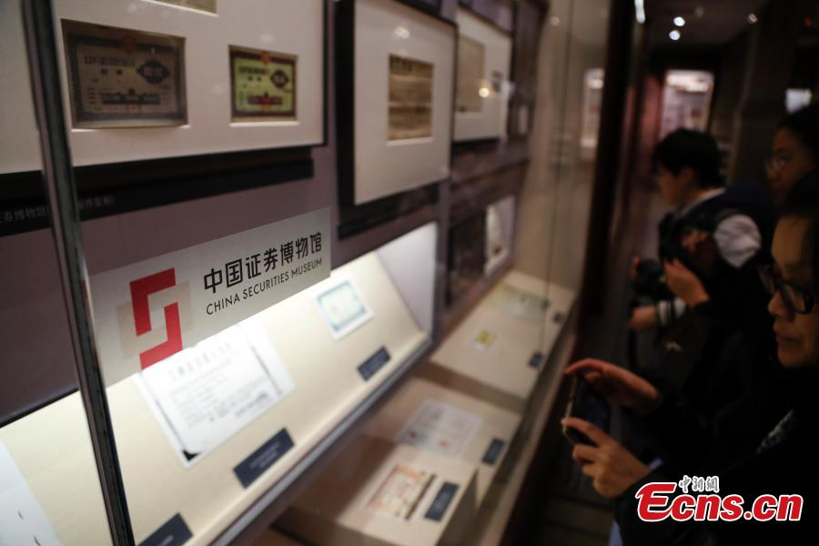 Photo taken on Dec. 24, 2018 shows the China Securities Museum, which opened in Shanghai\'s historic Astor House Hotel near the Bund. The museum collection includes securities, bonds and other items relevant to the development of stocks and futures since 1978. (Photo: China News Service/Tang Yanjun)