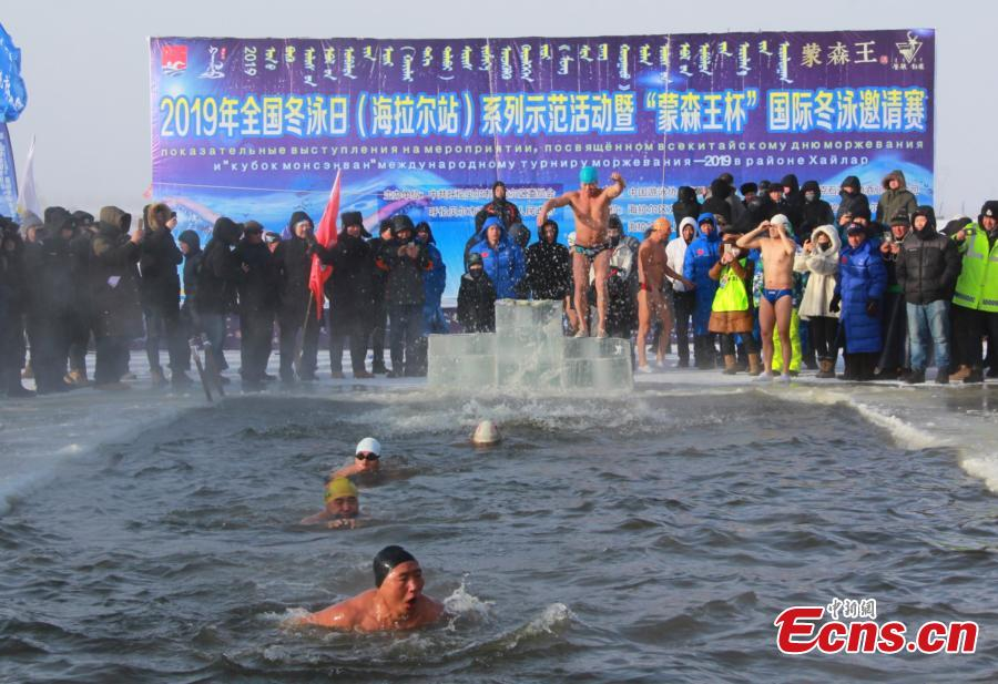 An international winter swimming invitational competition held in Hailar District, Hulunbuir City, North China's Inner Mongolia Autonomous Region, Dec. 25, 2018. Hailar has hosted the event, China's northernmost and lowest-temperature swimming competition, for five times, attracting over 100 participants from China and Russia this year. (Photo: China News Service/Li Rui)