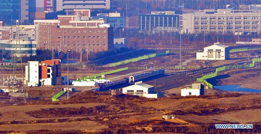 Attendees from the South Korean side arrive by train in Kaesong, a border town of the Democratic People\'s Republic of Korea (DPRK), to take part in the groundbreaking ceremony for rail and road connection across border between South Korea and DPRK on Dec. 26, 2018. South Korea and DPRK on Wednesday held a groundbreaking ceremony to modernize and eventually connect railways and roads across the inter-Korean border. (Xinhua)