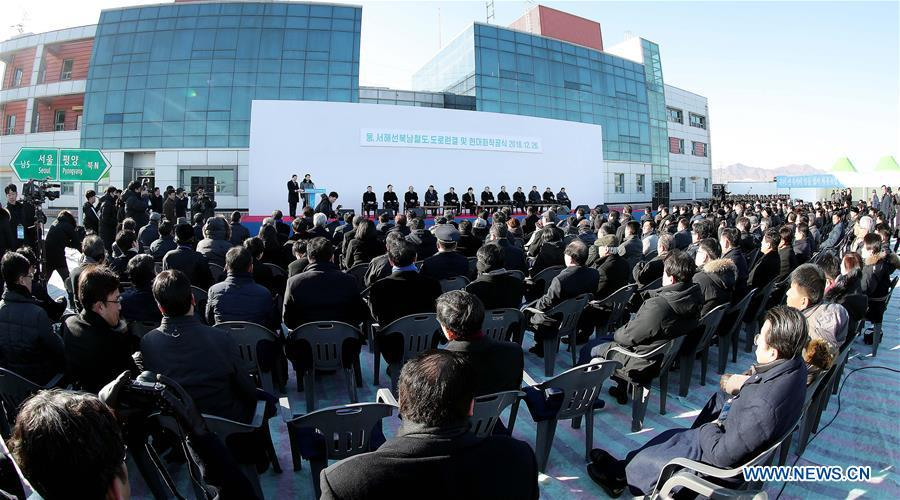 Photo taken on Dec. 26, 2018 shows the groundbreaking ceremony for rail and road connection across border between South Korea and the Democratic People\'s Republic of Korea (DPRK) at Panmun Station in the DPRK\'s border town of Kaesong. South Korea and DPRK on Wednesday held a groundbreaking ceremony to modernize and eventually connect railways and roads across the inter-Korean border. (Xinhua)