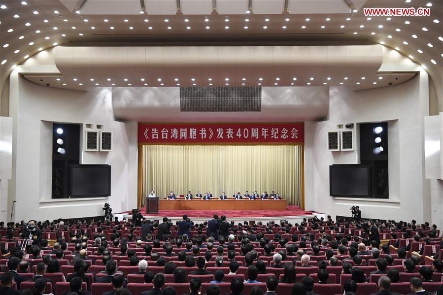 A gathering to commemorate the 40th anniversary of issuing Message to Compatriots in Taiwan is held at the Great Hall of the People in Beijing, capital of China, Jan. 2, 2019. (Xinhua/Shen Hong)