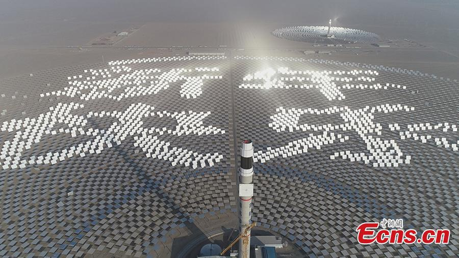 Mirrors are arranged to form New Year greetings in Chinese at a 100-megawatt molten-salt solar thermal power plant in Dunhuang City, Northwest China's Gansu Province, Jan. 1, 2019. The plant is powered by 12,000 mirrors that concentrate sunlight onto a receiver at the top of a solar tower, 260 meters high. The heat collected is used to create steam that turns a turbine and generator, as at a traditional thermal power plant. The molten salt can also be stored and used to generate power on demand, even at night. (Photo: China News Service/Zhou Binquan)