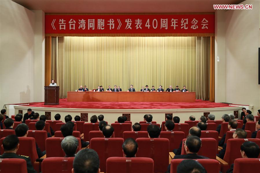A gathering to commemorate the 40th anniversary of issuing Message to Compatriots in Taiwan is held at the Great Hall of the People in Beijing, capital of China, Jan. 2, 2019. (Xinhua/Pang Xinglei)