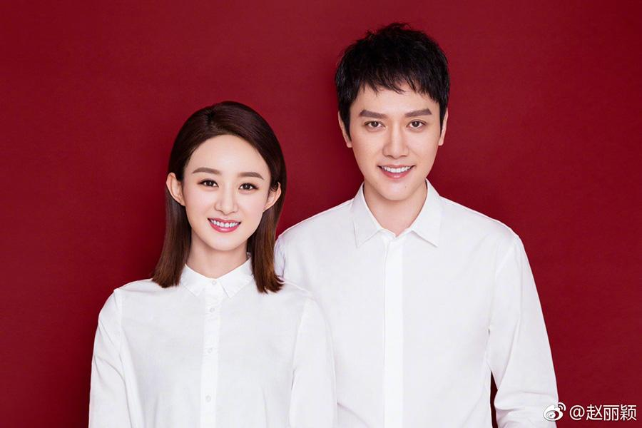 Zhao Liying and Feng Shaofeng (Photo/Weibo account of Zhao Liying)