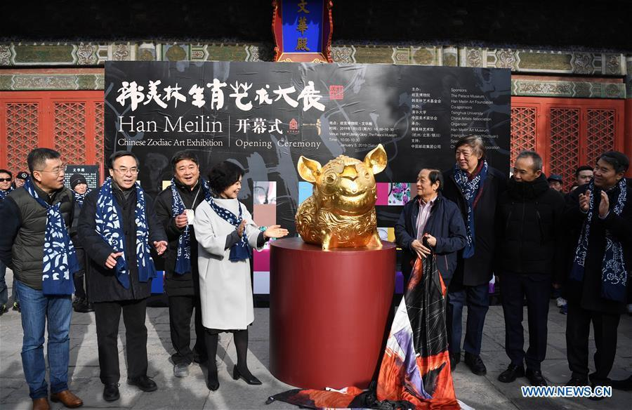 Han Meilin\'s Chinese Zodiac Art Exhibition opens to the public in Beijing, capital of China, Jan. 5, 2019. The Chinese Zodiac Art Exhibition, displaying the fine arts of Chinese artist Han Meilin, kicked off in the Palace Museum on Saturday and will last until Feb. 20, 2019. (Xinhua/Jin Liangkuai)