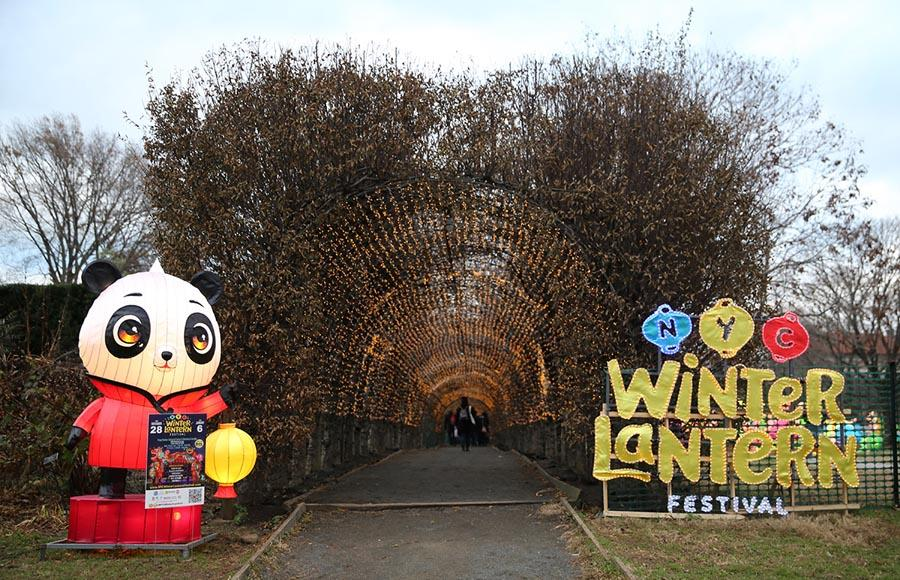 A panda installation welcomes visitors at the first Winter Lantern Festival in New York on Nov. 28, 2018. (Photo/Chinaculture.org)
